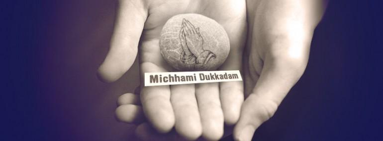 Paryushan Parv - Michhami Dukkadam - Jainism